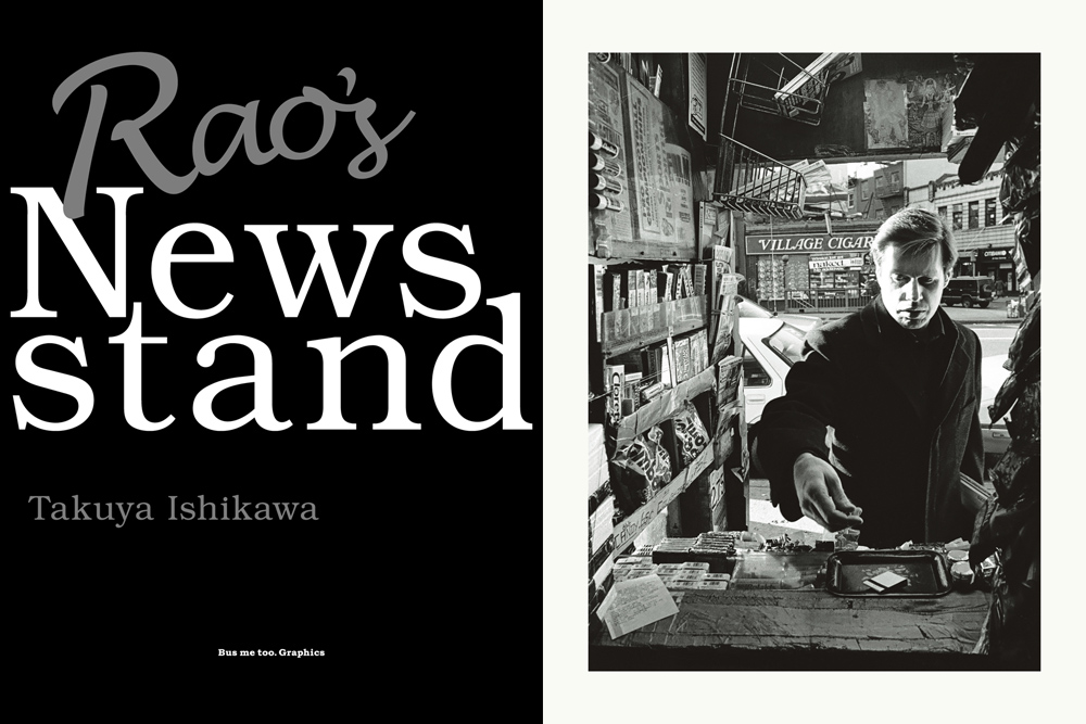 head_newsstand_1