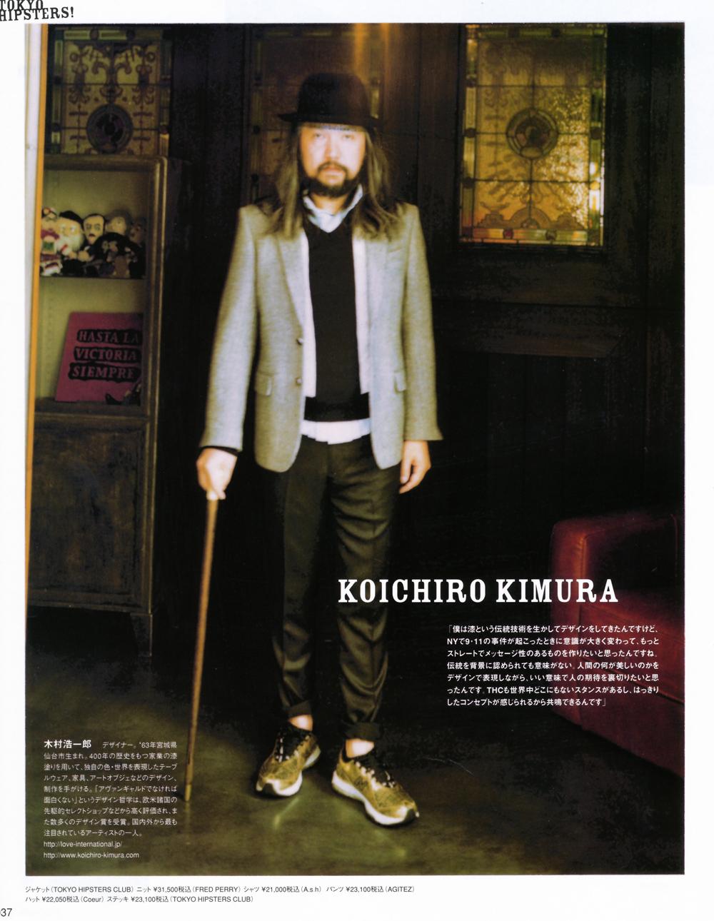 kimurakoichiro