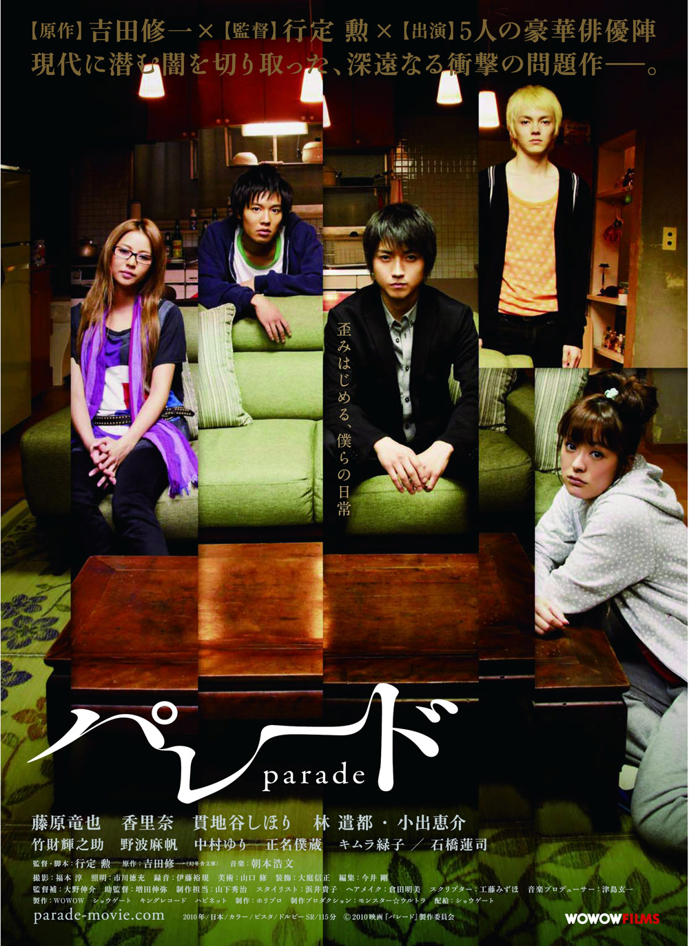 parade-poster