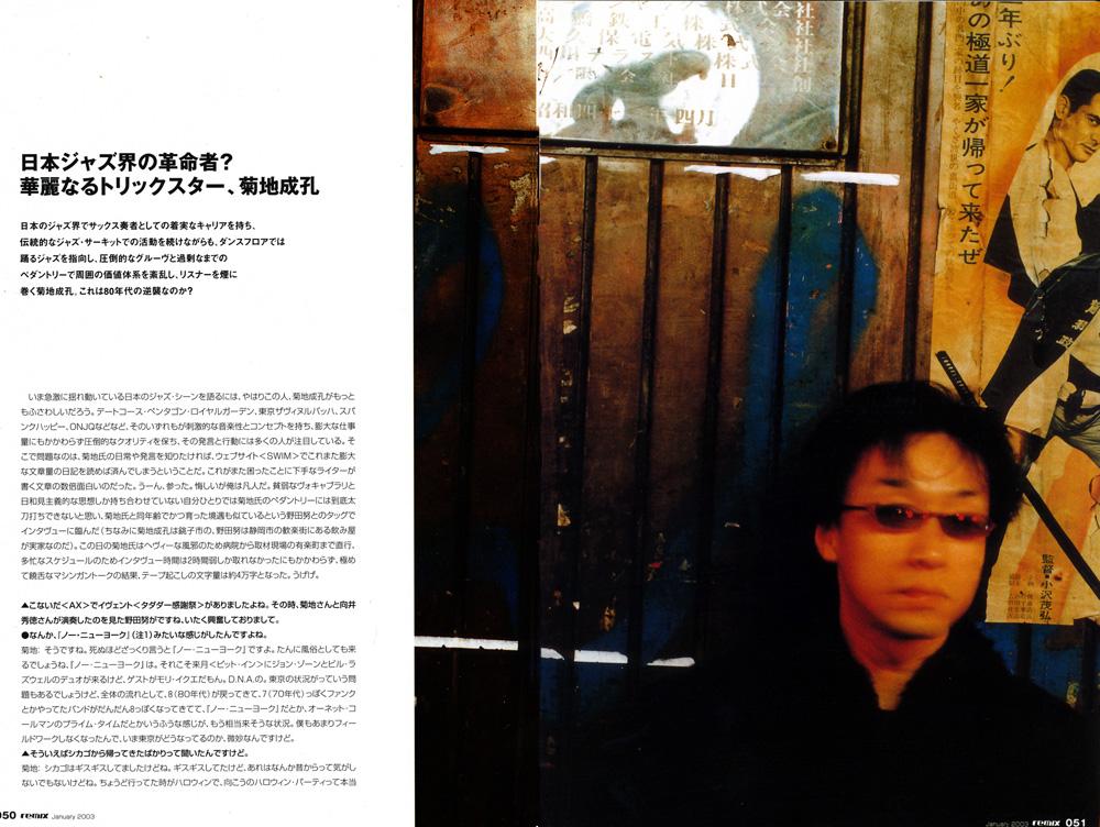 tokyohardcore3