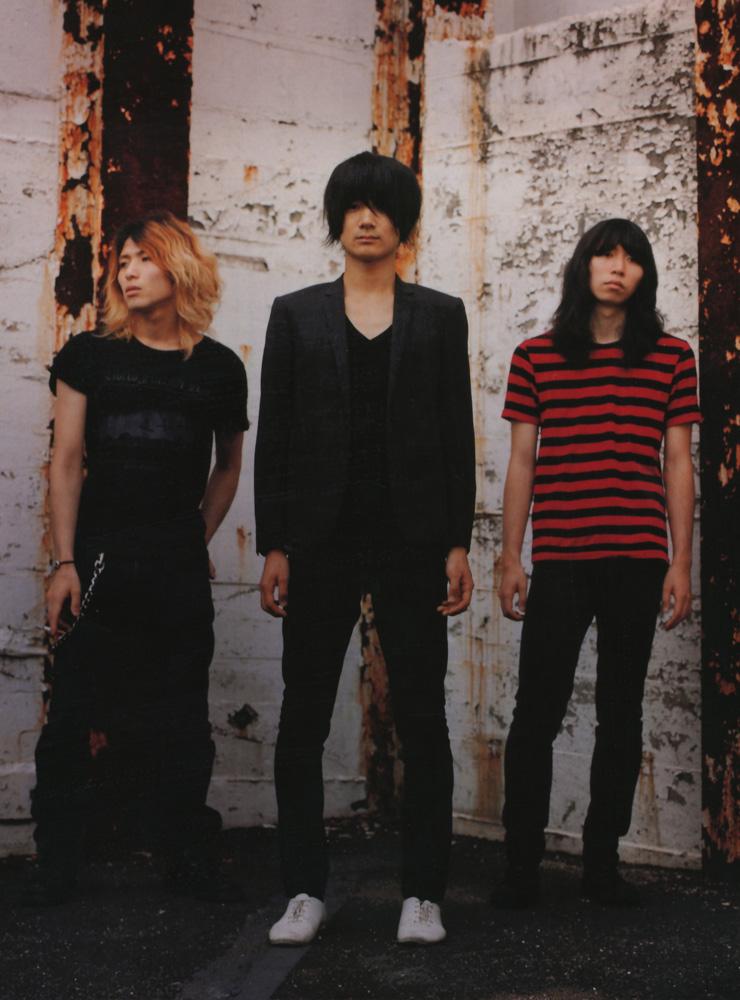 band-switch