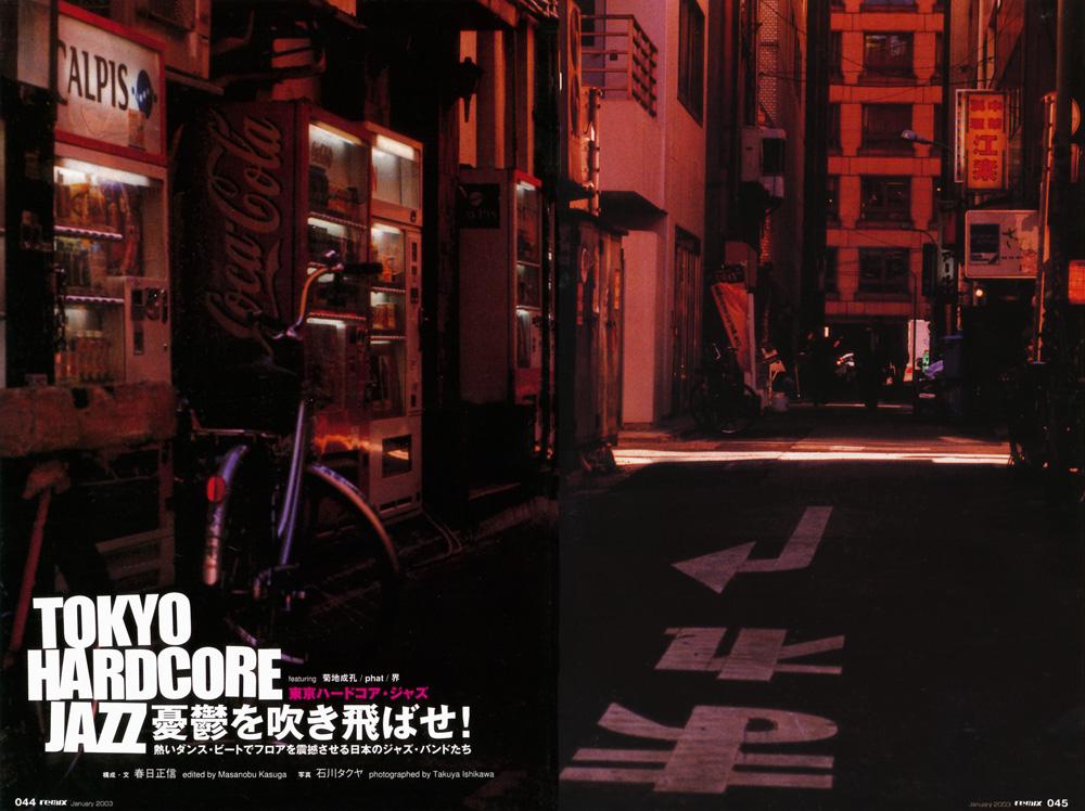 tokyohardcore