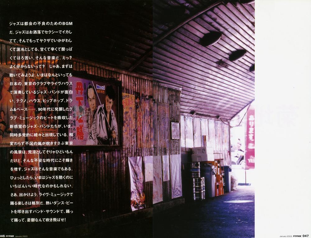 tokyohardcore2